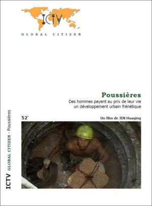 Poussieres_dvd_1